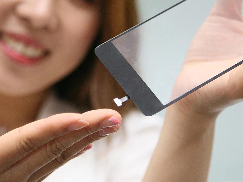 LG Unveils Fingerprint Sensor