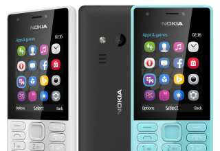 The new Nokia 216 Dual SIM launched at Rs. 2,495