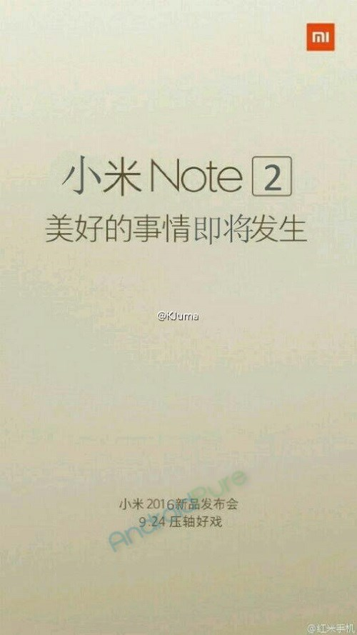 xiaomi-mi-note-2-release-date-launch