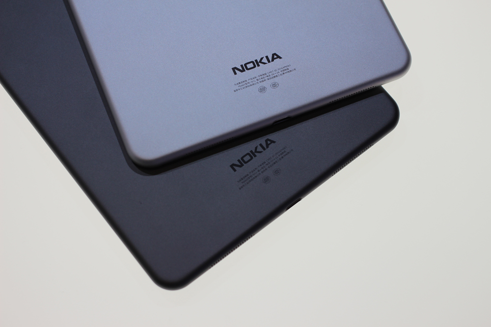 HMD Global confirms Nokia's participation in MWC 2017