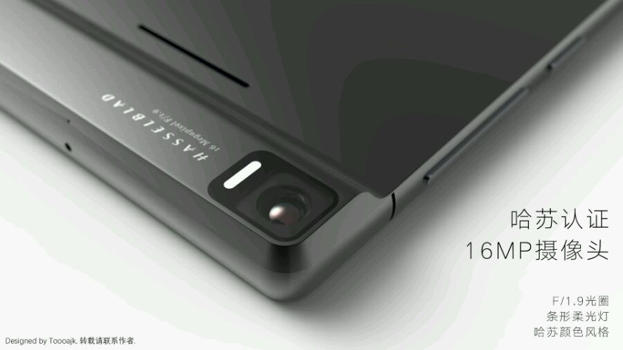 Motorola Droid Turbo 3 Renders Point At A 16 MP Hasselblad ...