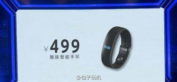 meizu-h1-smart-band-price