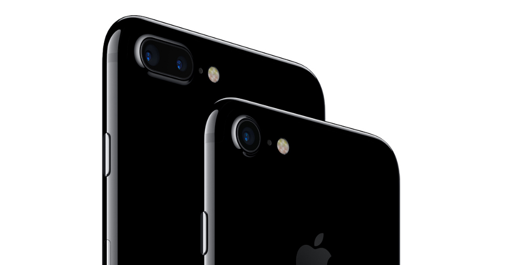 iphone-7-iphone-7s