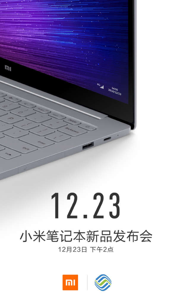 xiaomi-notebook2