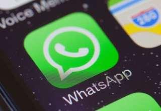 WhatsApp-stock-image