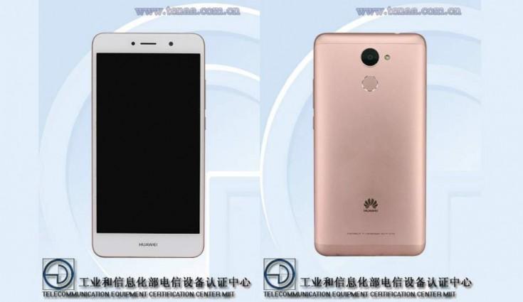 Huawei TRT-AL00A