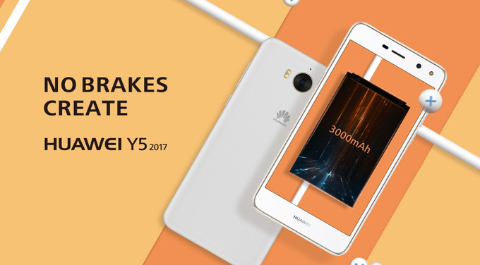 Huawei Y5 2017 launched: Specifications, Features & More