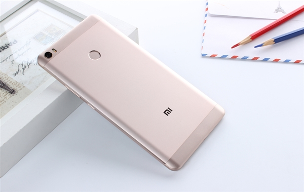 Before the release of the Xiaomi Mi Max 2 left week