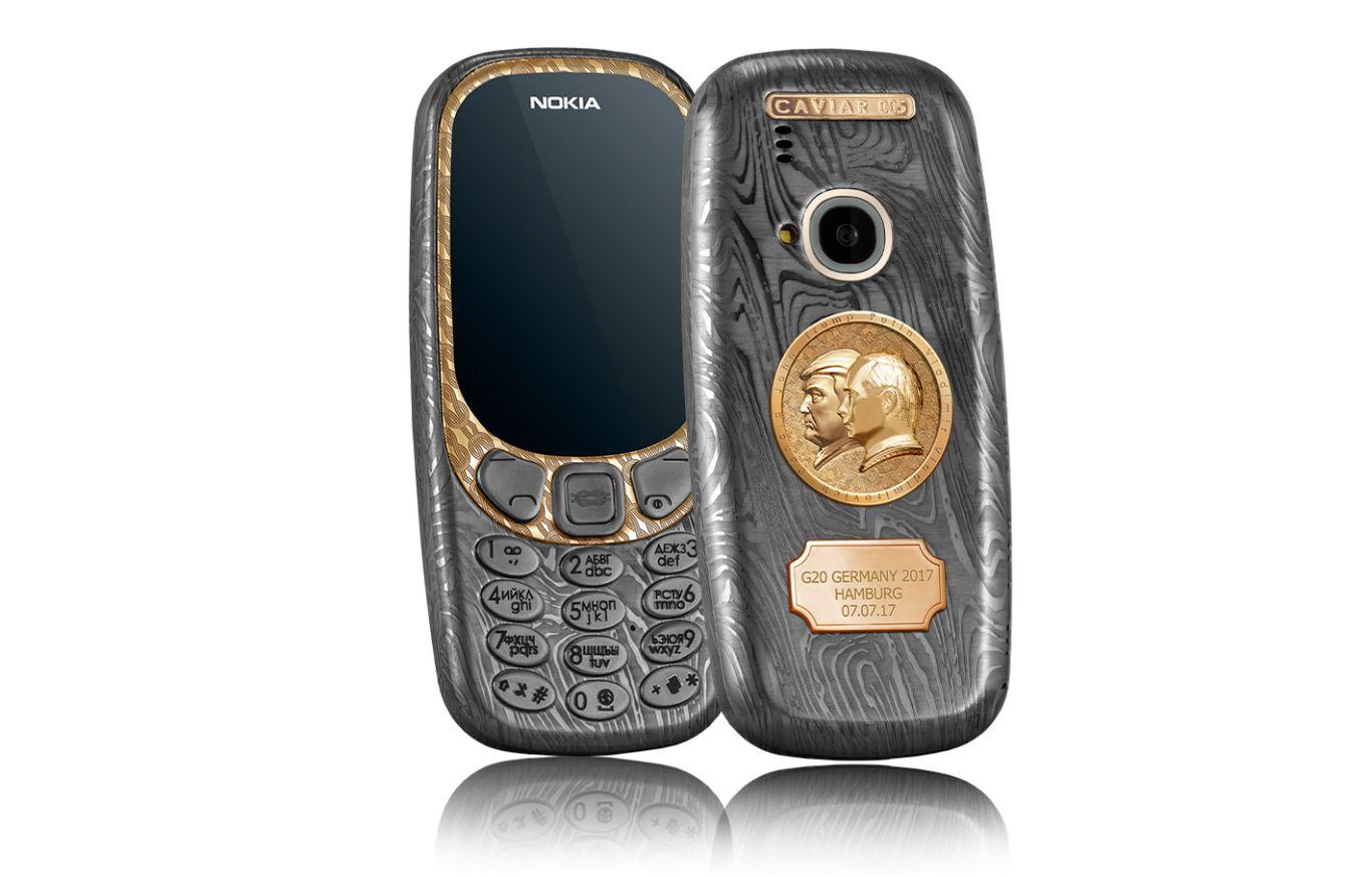 Caviar Nokia