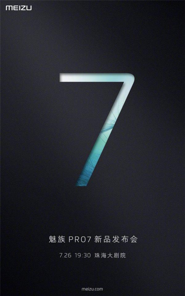 Meizu Pro 7 Official Launch