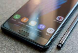 Samsung-Galaxy-Note-8-Emperor-Edition
