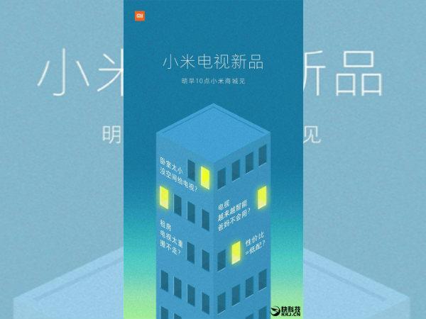 Xiaomi Mi TV teaser