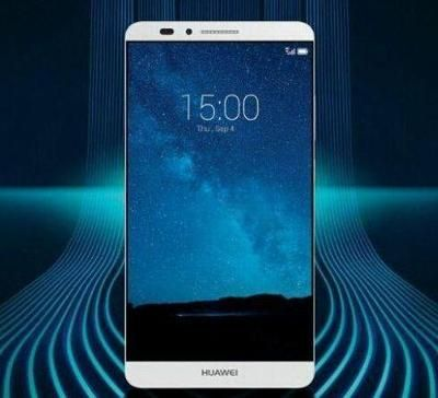Huawei Mate 10 Front Panel Leaked