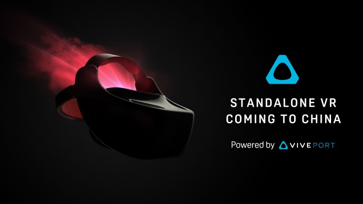 HTC Vive VR for Chinese Markets