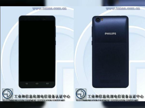 Philips phone on TENAA