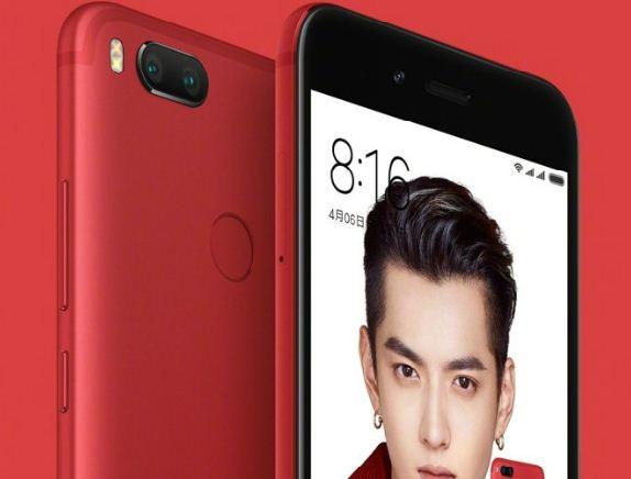 Xiaomi-Mi-5X-Special-Edition