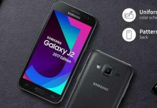 Samsung Galaxy J2 2017 features