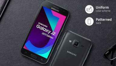 Samsung Galaxy J2 2017 features