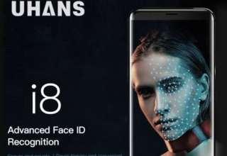 UHANS-I8