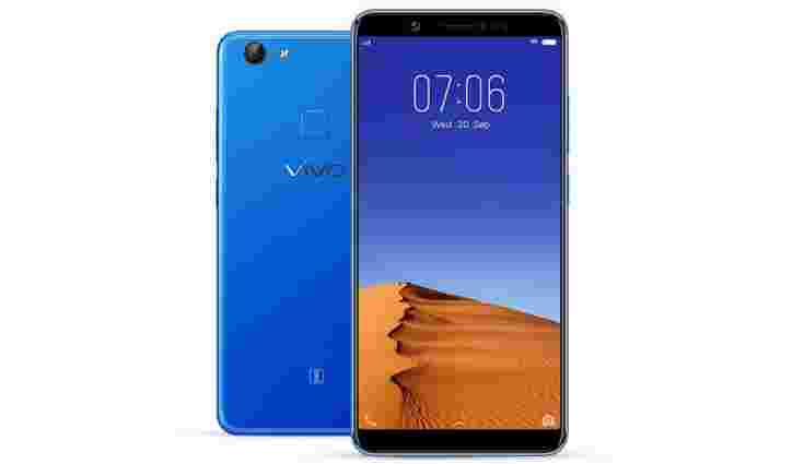 Vivo V7+ 'Energetic Blue' colour option launched, and it looks attractive