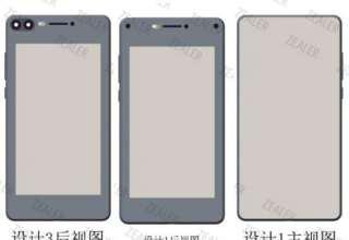 Xiaomi Mi Mix 3 leaked