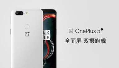 OnePlus-5T-Sandstone