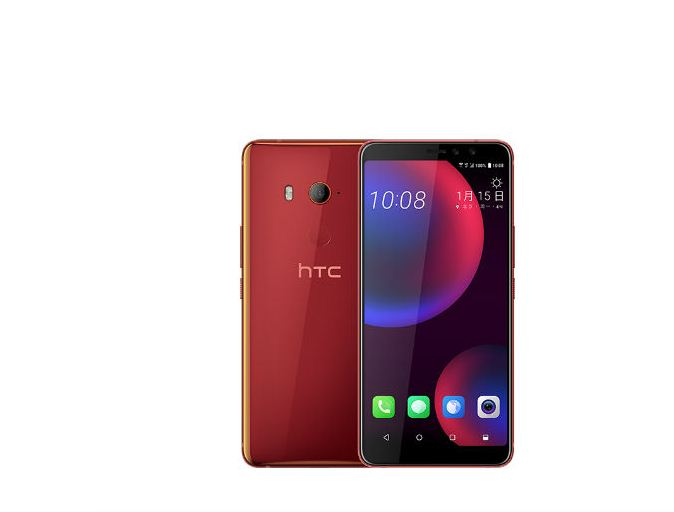 Another HTC U11 version, the U11 EYEs is underway (with monster specs)