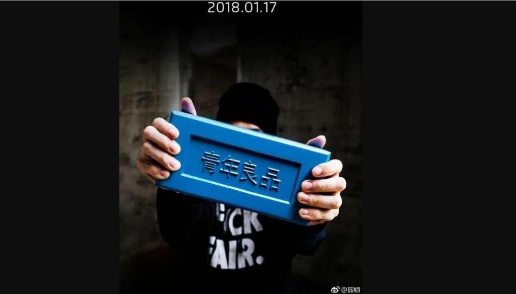 Meizu M6S invite