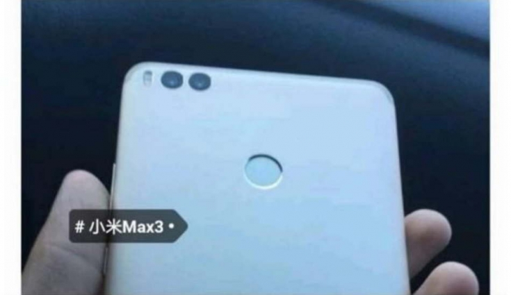 Xiaomi Mi 7 Leaks With Glass Back, MWC 2018 Announcement Expected