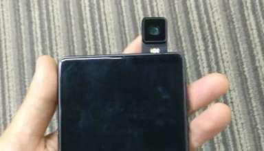 Vivo-Smartphone