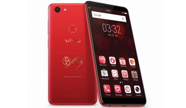 Vivo-V7+Infinite-red-lilited-edition