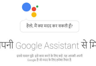 Google-Assistant-Hindi