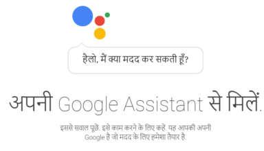 Google-Assistant-Hindi