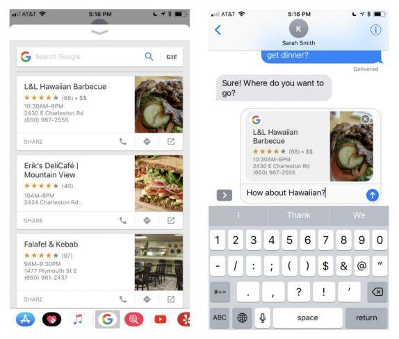 Google_App_iMessages