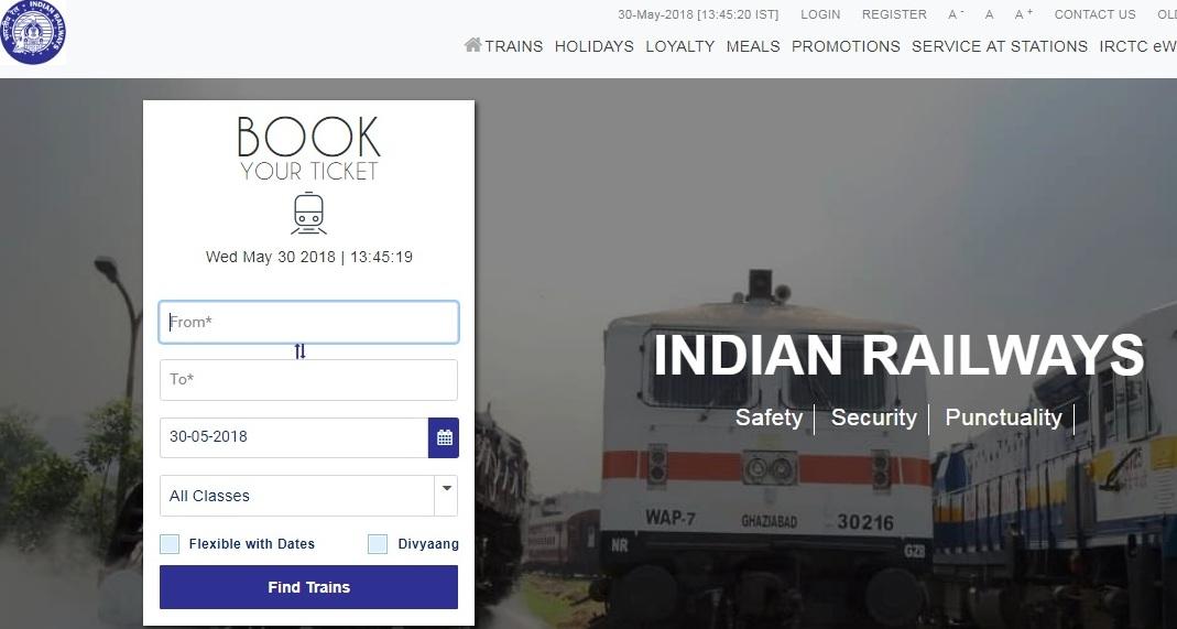 IRCTC website
